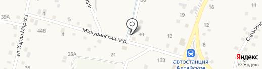 Омега и Ко на карте Алтайского