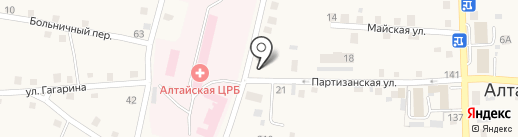 Центр гигиены и эпидемиологии в Алтайском крае на карте Алтайского