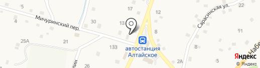 Магазин-склад на карте Алтайского