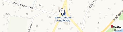 Натали на карте Алтайского