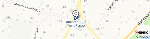 Кафе на карте Алтайского