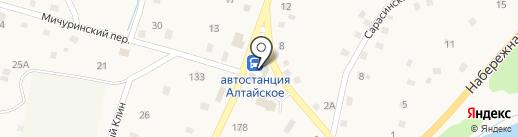 Автовокзал на карте Алтайского