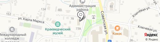 Отдел Управления Федерального казначейства №1 по Алтайскому краю на карте Алтайского