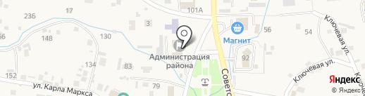 ЗАГС Алтайского района на карте Алтайского