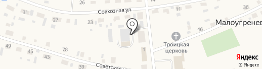 Зареченский мясокомбинат на карте Малоугренёво