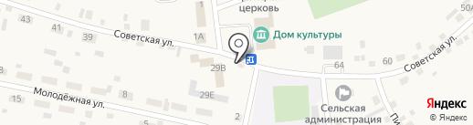Строительный магазин на карте Малоугренёво