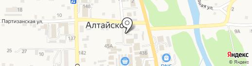 Магазин автотоваров на карте Алтайского