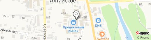 Магазин обуви на карте Алтайского