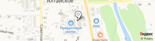 Моё солнышко на карте Алтайского