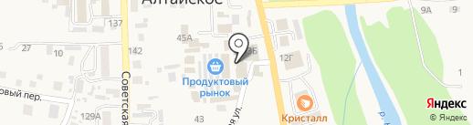 Мастерская по ремонту обуви на карте Алтайского