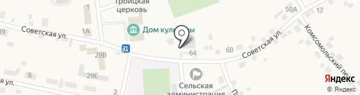 Comepay на карте Малоугренёво