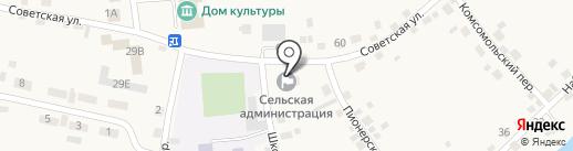 Администрация Малоугреневского сельсовета на карте Малоугренёво