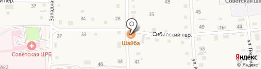 Кругляшка на карте Советского