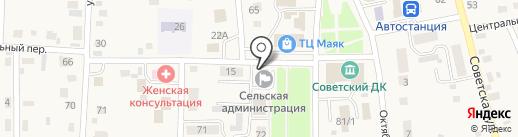 Администрация Советского сельсовета на карте Советского