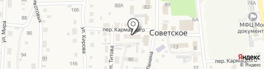 Ваш доктор на карте Советского