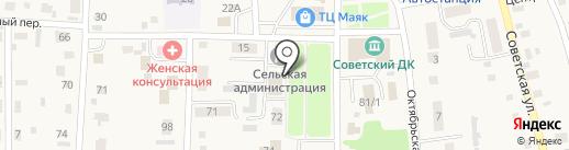 ИНТЕРИО на карте Советского