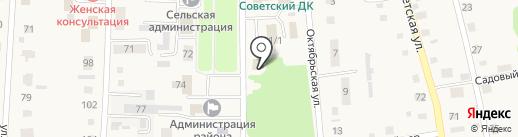Клевый на карте Советского