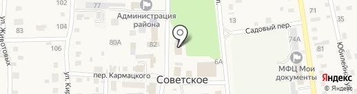 Банкомат, Сбербанк России на карте Советского