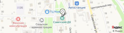 Адвокатский кабинет Шпорта О.С. на карте Советского