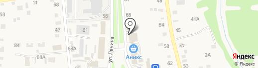 Банкомат, Совкомбанк, ПАО на карте Советского