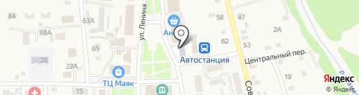 Детская школа искусств на карте Советского