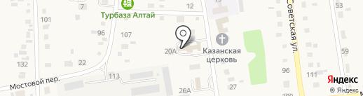 Прокуратура Советского района на карте Советского