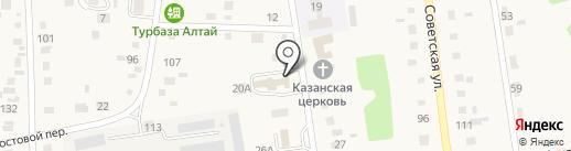 Рубин на карте Советского
