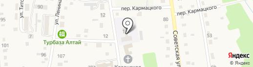 Огонёк на карте Советского