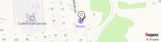 Визит на карте Советского