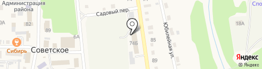 Комплексный центр социального обслуживания населения Советского района на карте Советского
