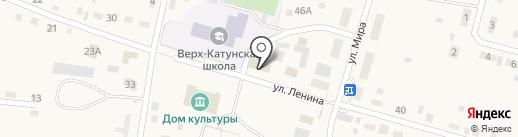Татьянин День на карте Верха-Катунского