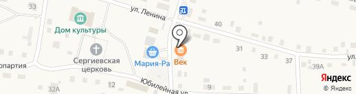 Век на карте Верха-Катунского