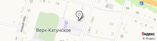 Зал русского бильярда на карте Верха-Катунского