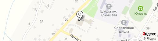 Шебалинский центр культуры на карте Шебалино