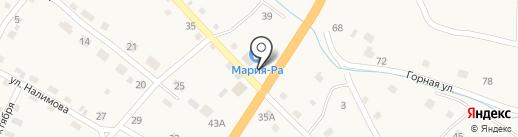 Comepay на карте Шебалино