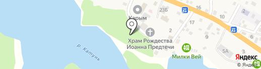 Фельдшерско-акушерский пункт на карте Усть-Мун