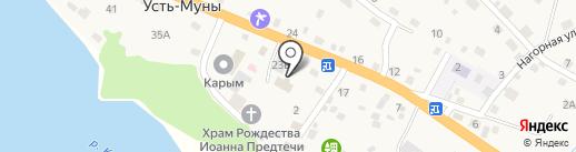 Дом культуры на карте Усть-Мун