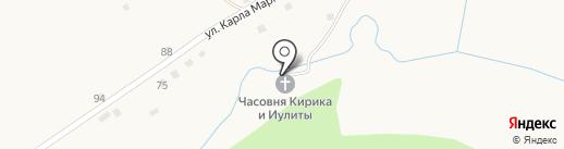Часовня во имя древних православных святых мучеников Кирика и Иулитты на карте Салаира