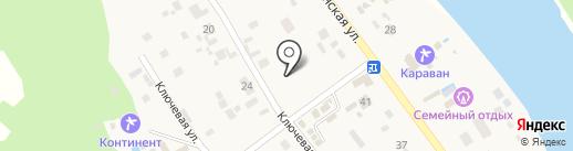 Заря на карте Аи