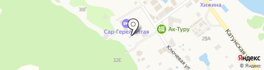 Сар-Герел Алтая на карте Аи