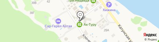 Ак-туру на карте Аи