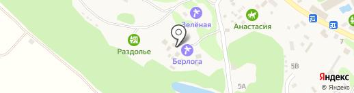 Берлога на карте Катуни