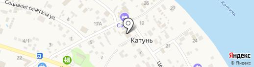 Вега на карте Катуни