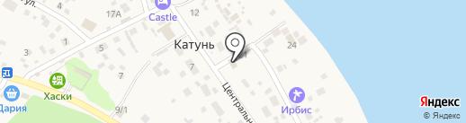Музей им. писателя Е.Г. Гущина на карте Катуни