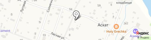 Susha LTD на карте Аската