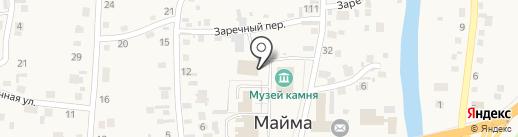 Управление социальной поддержки населения Майминского района на карте Маймы