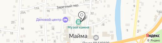 Музей камня на карте Маймы