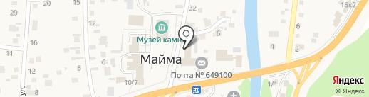 Магазин канцтоваров на карте Маймы