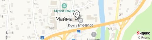 РГС-Медицина на карте Маймы