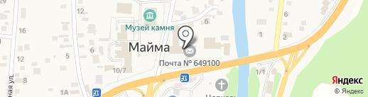 Товары для всей семьи на карте Маймы